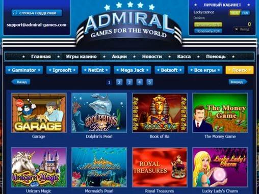 море азарта в казино адмирал